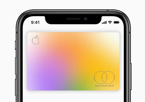 Apple card now available to all US customers